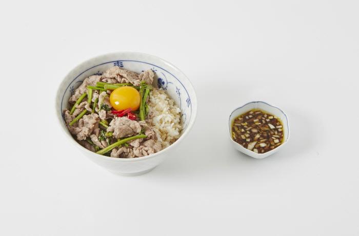 차돌박이미나리덮밥