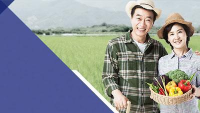 농업인 안전보험 가입 요령