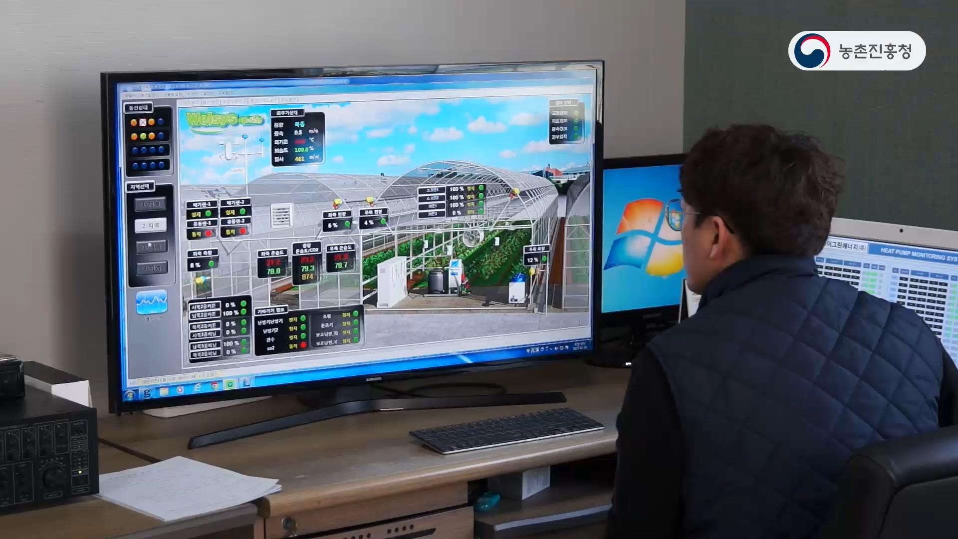 ICT융복합 스마트팜 장비 표준화