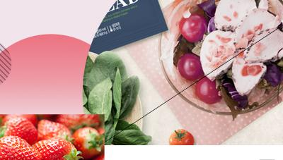 빅데이터로 추적한 농산물 소비·구매 실태