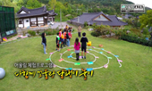 4. (놀이) 다함께 꼬물랑 달팽이 놀이