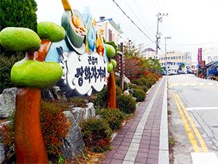 전라북도 정읍시 - 샘고을 정읍, 샘나는 여행