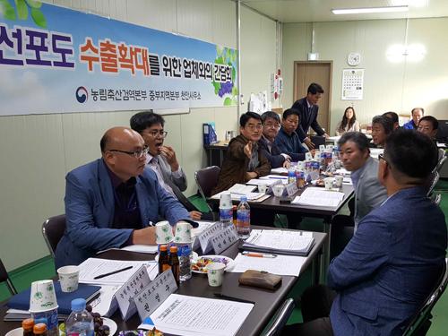 국산 포도 생과실 수출현장간담회 개최