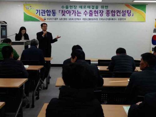 고흥 참다래 수출경영체 현장기술지원