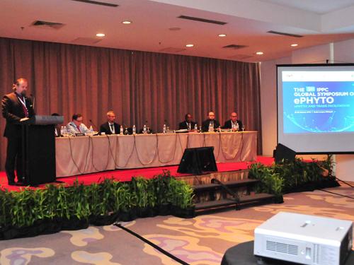 제3차 전자검역증(e-PHYTO) 글로벌 심포지움