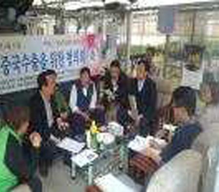 한국산 춘란 대중국 수출관련 협의회 실시